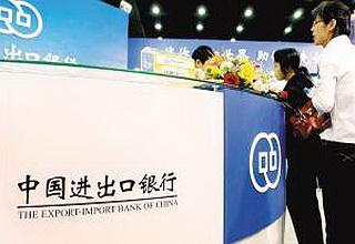 发挥政策性金融优势 服务江苏经济转型升级