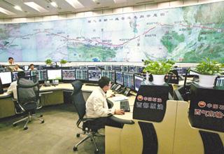 北京油气调控中心安全平稳运行2480天